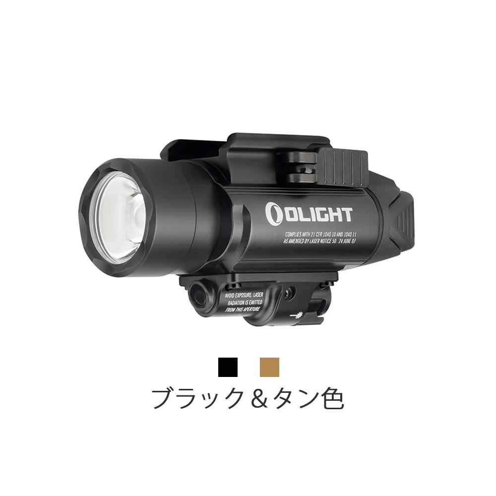 Olight BALDR PRO 3R緑レーザー フラッシュライト