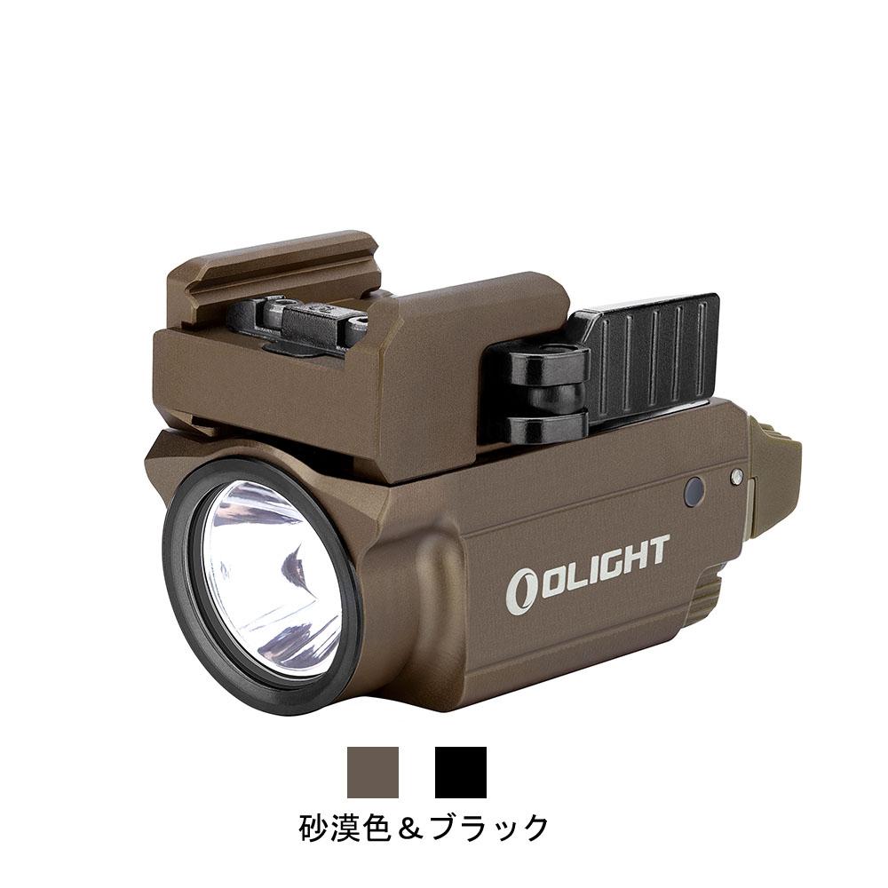 Olight BALDR Mini 600ルーメン フラッシュライト レーザー