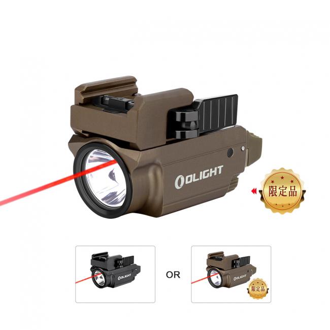Olight Baldr RL Mini ブラック 砂漠色 レーザー ウェポンライト