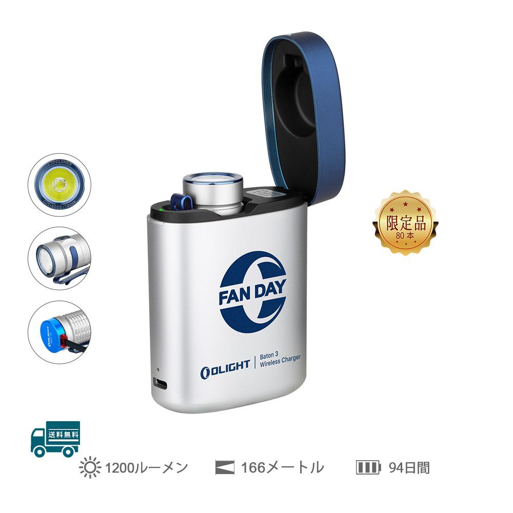 Olight Baton 3 Premium 懐中電灯