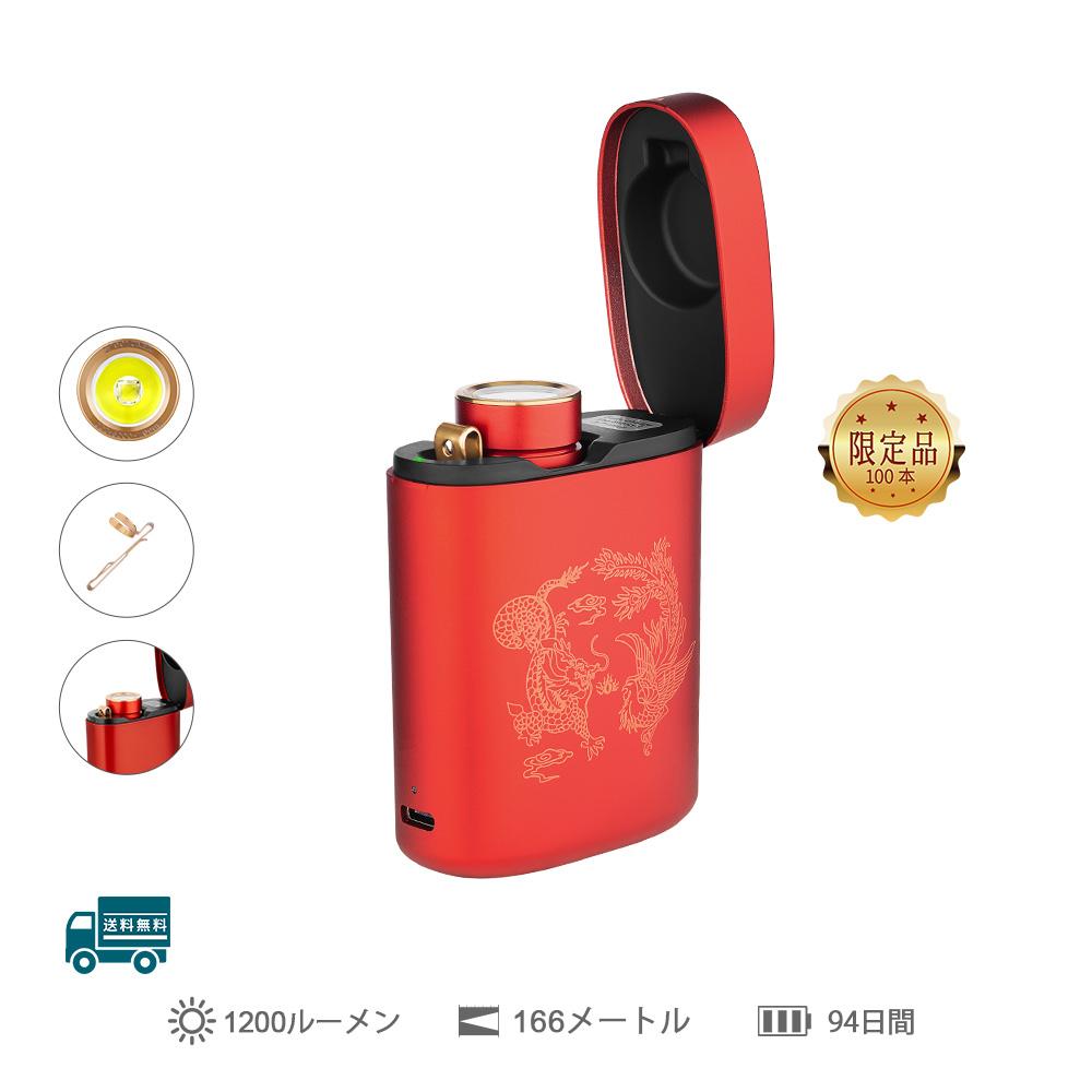Olight Baton 3 Premium 懐中電灯 ドラゴン&フェニックス