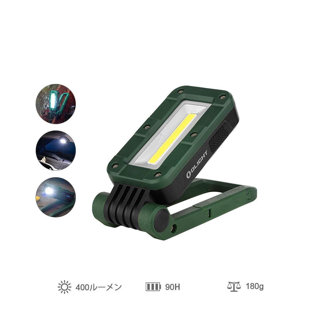 Swivel COB 作業灯