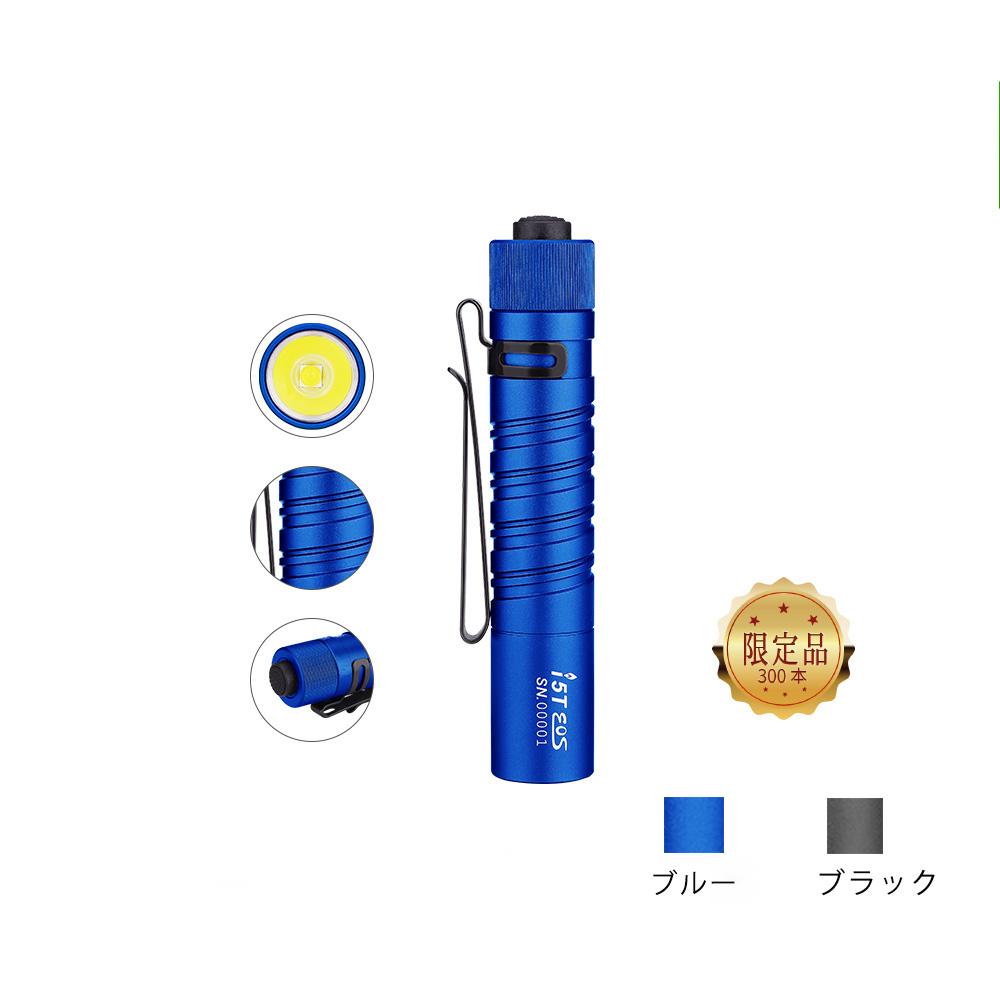 Olight i5T EOS 300ルーメン 小型懐中電灯