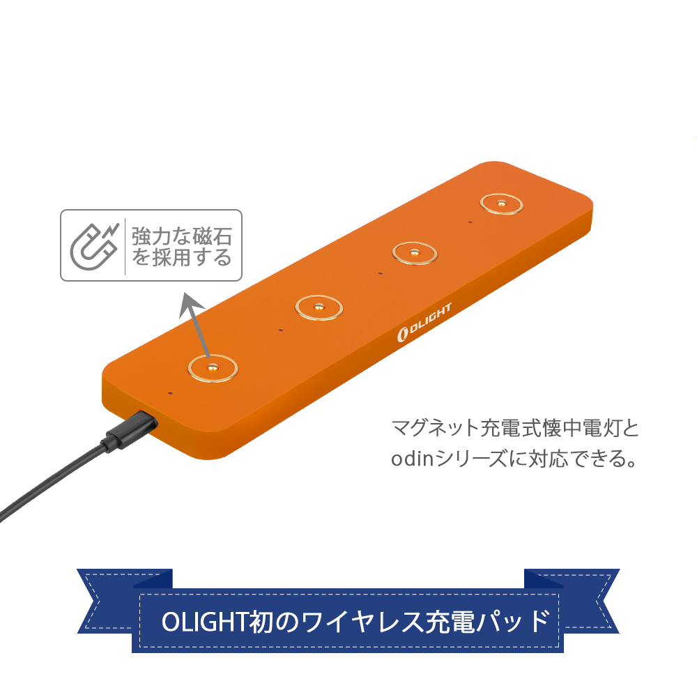 Omino ワイヤレス充電パッド オレンジ