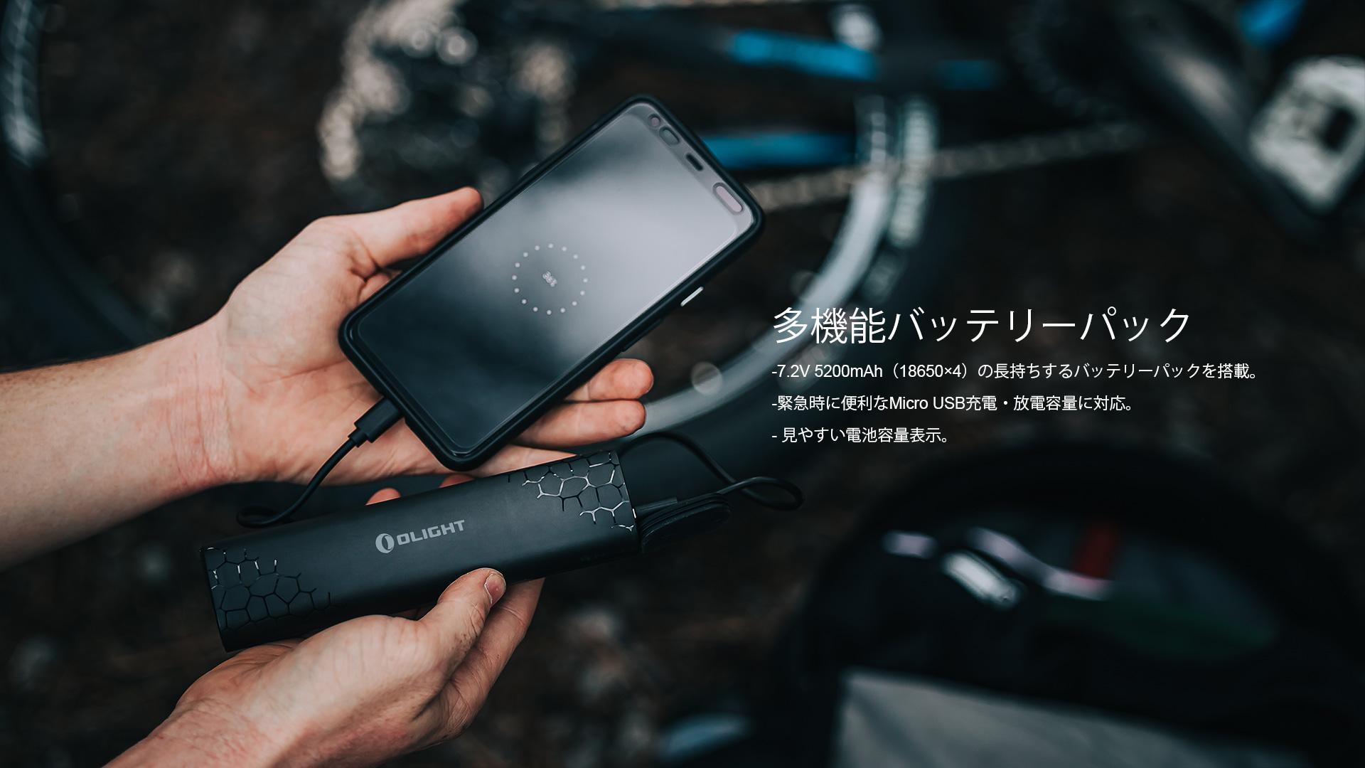 RN3500は、緊急時に携帯電話に電力を供給するためのモバイルパワーバンクとして使用できます。