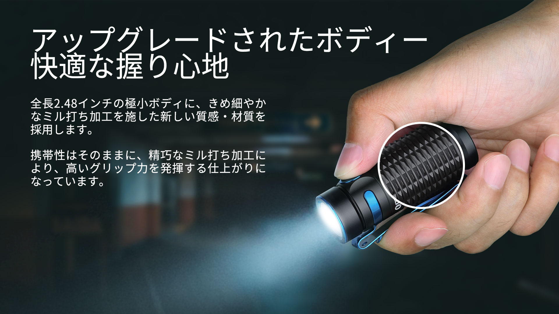 Baton3の全長は2.8インチで、新しいテクスチャデザイン、滑り止め、持ち運びが簡単です。
