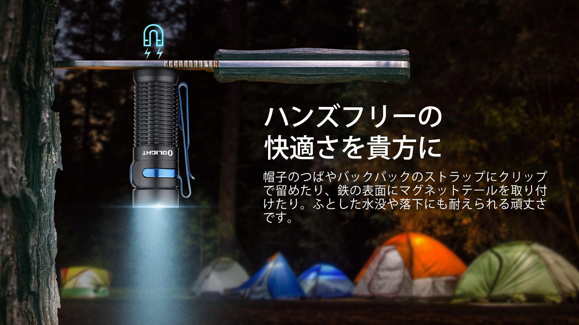 Baton 3は簡単に固定できる磁気底部設計になっています。
