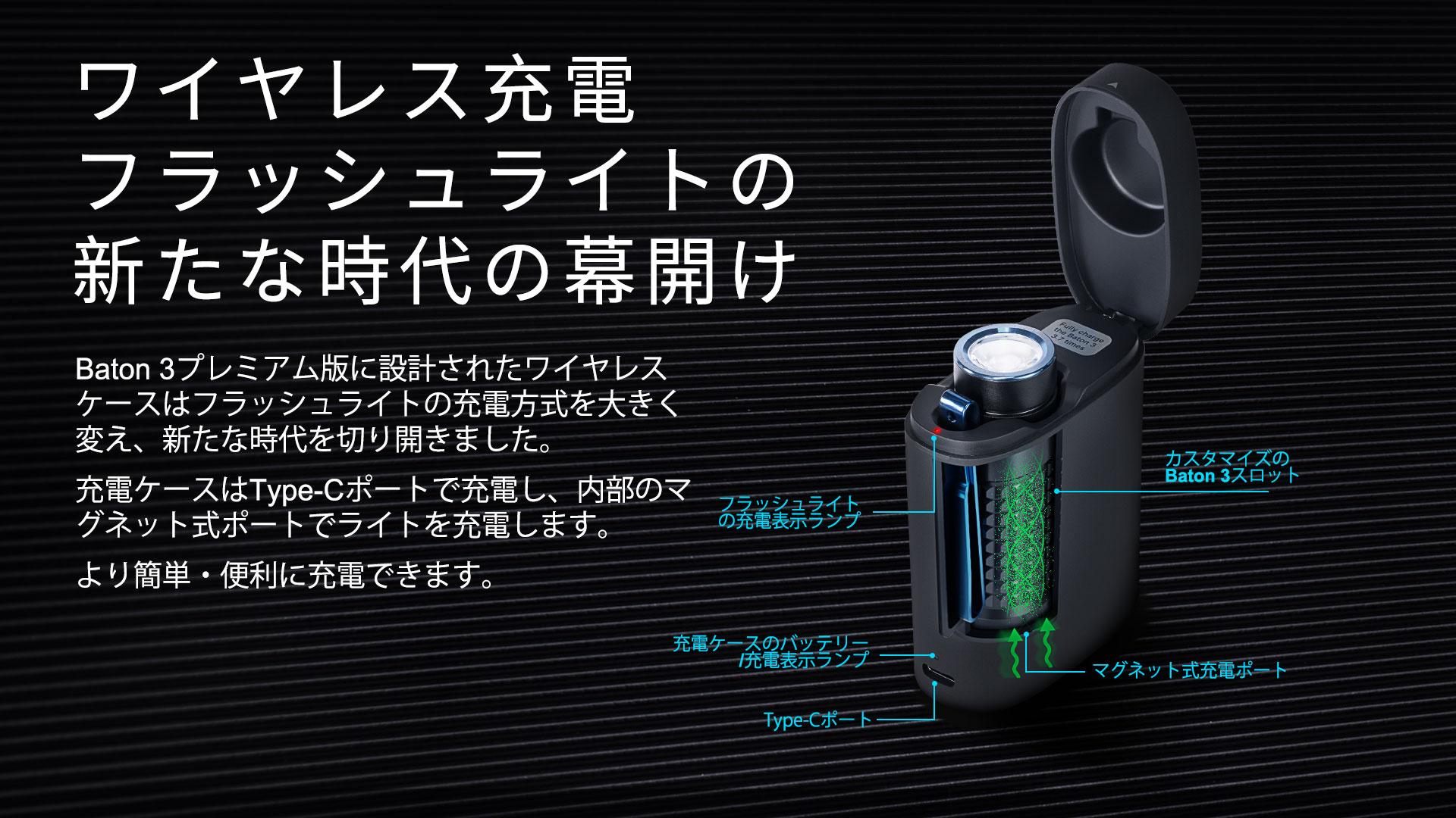 Type-Cワイヤレス充電コンパートメントをサポートし、モバイル電源の役割を果たします