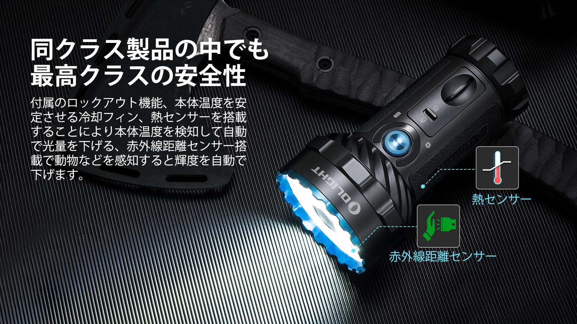Marauder2は、Olight独自のロータリースイッチを使用した超高輝度懐中電灯で、屋外キャンプ、釣り道具、家庭用防災アイテムに適した強力な機能を備えています。