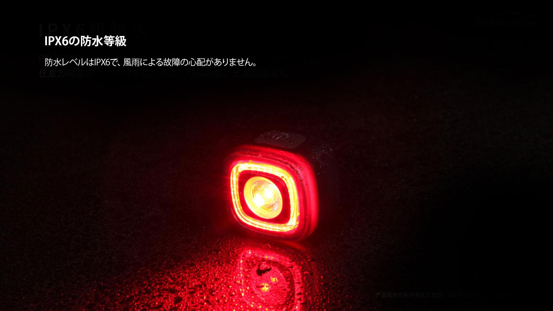 RN120自転車テールライトの視覚化された電力:緑3秒21-100%電力、赤3秒6%-20%電力、赤3秒間点滅2%-5%電力