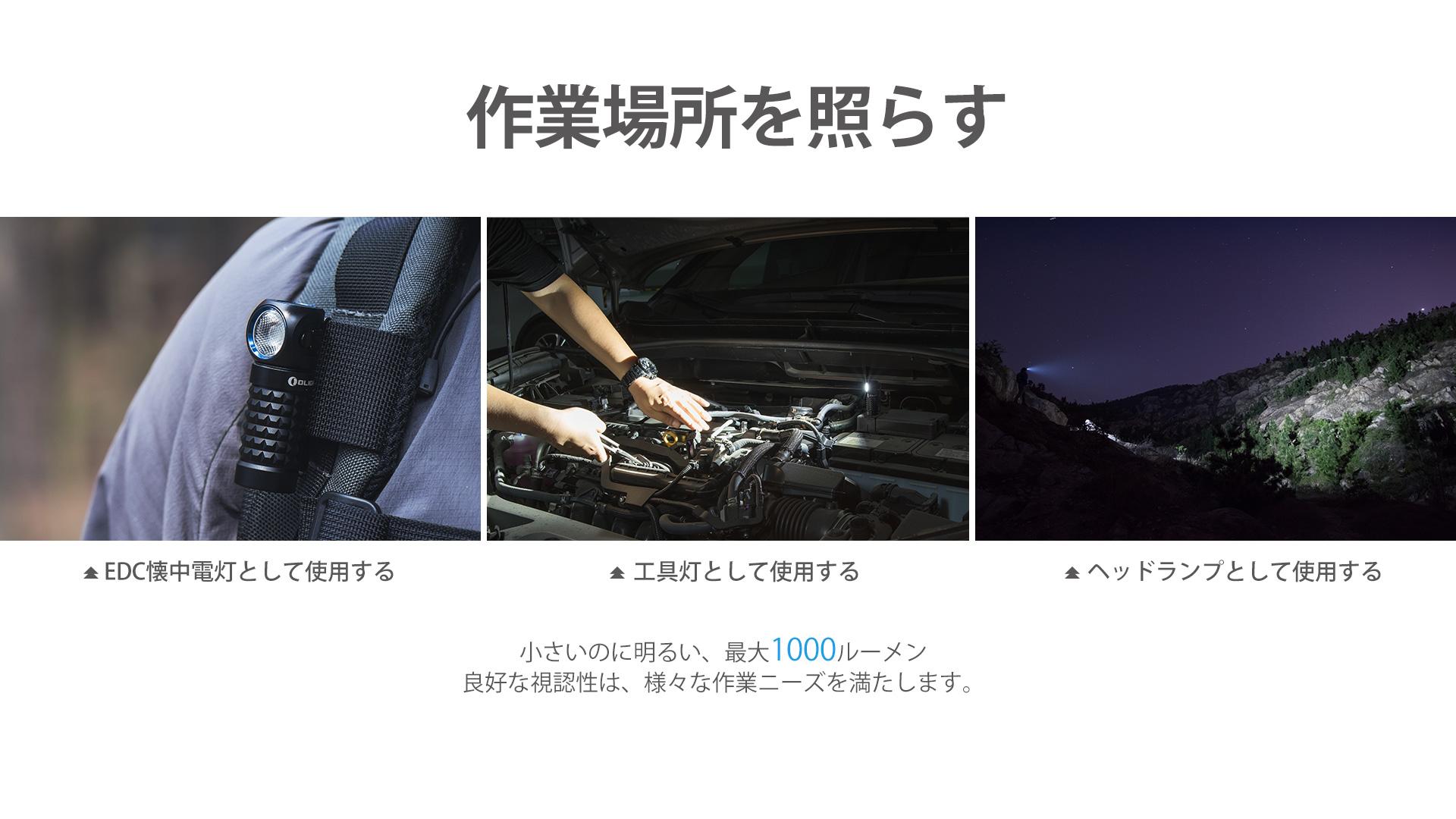 Perun Mini複数の場所、懐中電灯、作業灯、ワークライト、ヘッドライト、最大出力1000ルーメンで使用できます